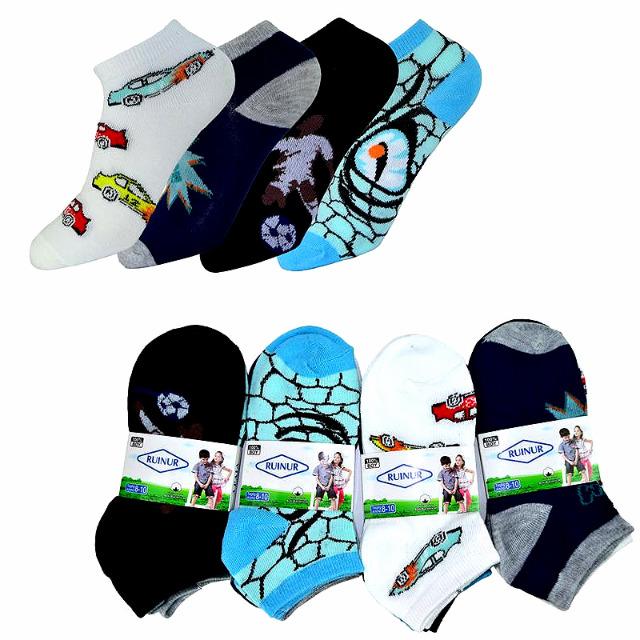 Kinder Jungen Mädchen Socken Baumwolle MIX Gr. 23-38 für 0,29 EUR