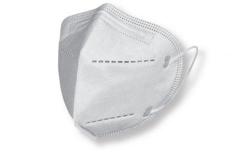 FFP2 Masken - CE Zertifikat - Sofort Lieferbar - Lagerware in Deutschland -  Ab nur 0,55€ - Nur solange Vorrat reicht
